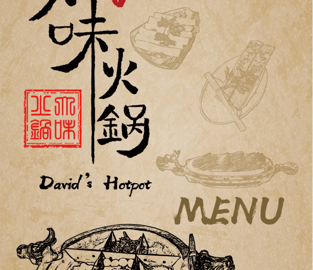 David's best Hot Pot Melbourne, Asia Restaurant, 大味老火锅, 墨尔本火锅店